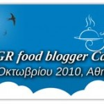 1ο GR Food Blogger Camp