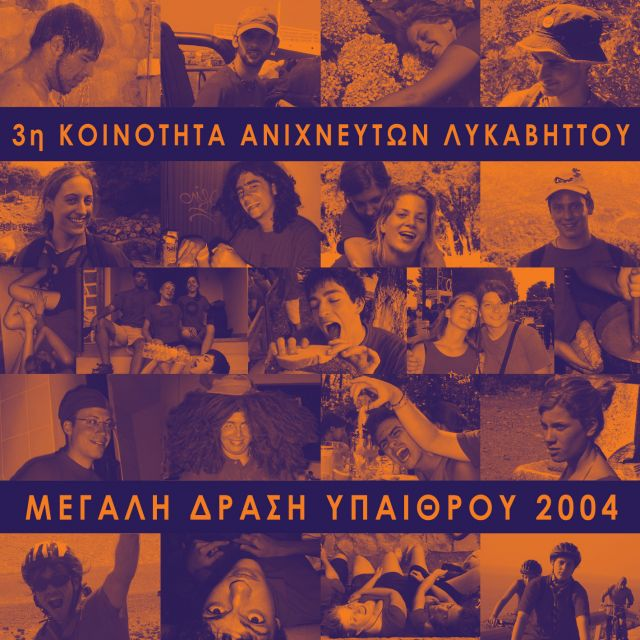 CD_cover_MDY2004