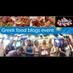Greek foodblogs Event στα Fridays