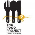 The Food Project Refill, αυτό το ΣΚ
