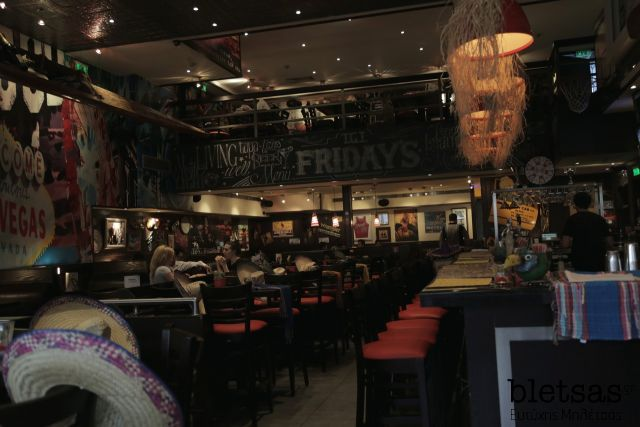 #MexicanAntojitos tgifridaysgr mexican party18